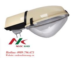 Đèn cao áp NK-3